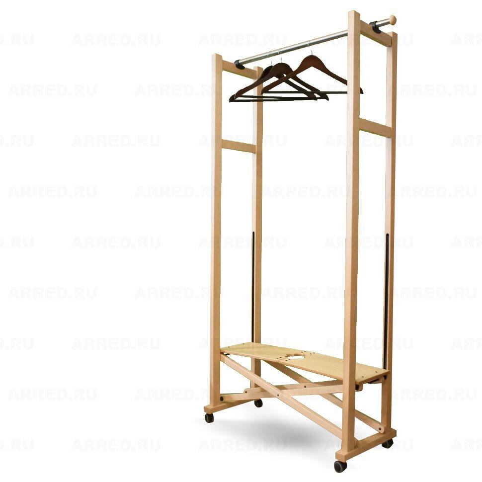 castorama brumisateur brumisateur sur pied tecnoma easyfresh flexibelestaande vernevelaar. Black Bedroom Furniture Sets. Home Design Ideas